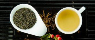 Чай ганпаундер