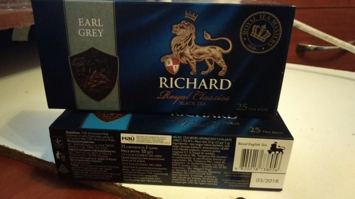 Пакетированый чай Ричард Эрл грей