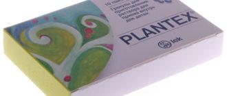 Чай плантекс для новорожденных