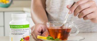Чай гербалайф