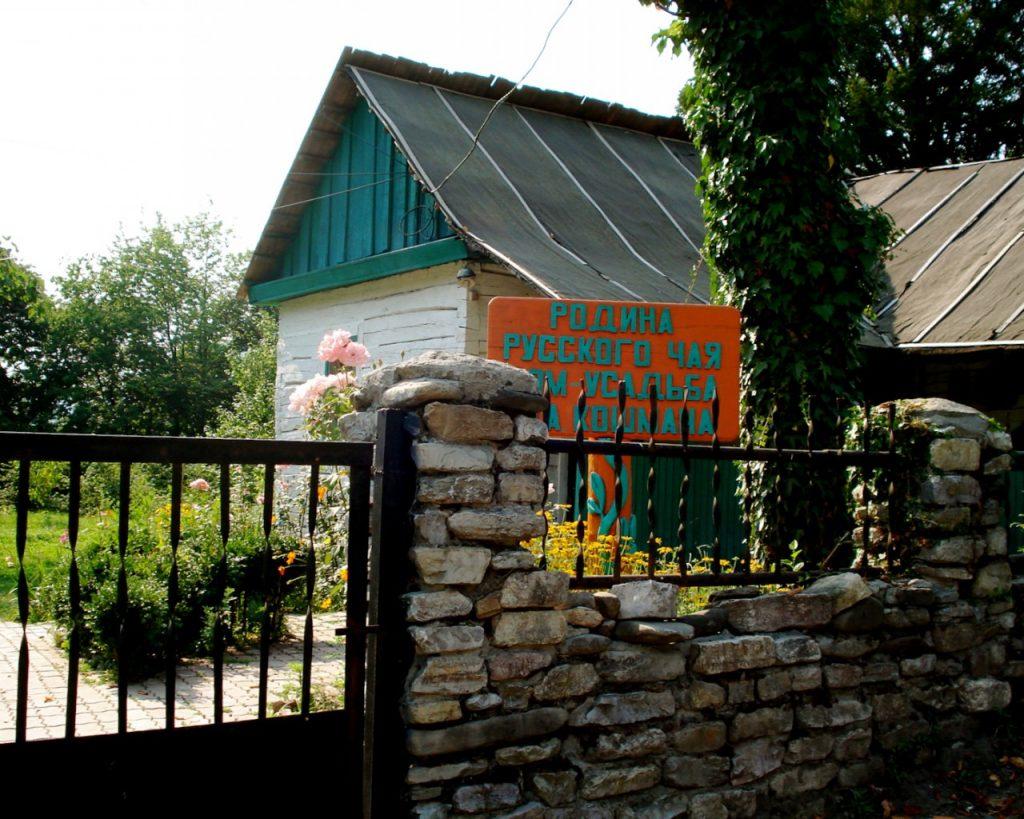 Дом музей Кошмана в Солох-ауле