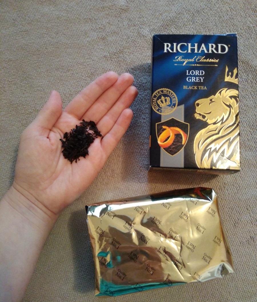 Ричард Лорд Грей с бергамотом