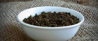 Гранулированный и ферментированный иван-чай