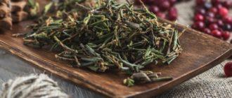 Травяной чай Саган Дайля