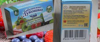 Упаковки с брендом «Бабушкино лукошко»