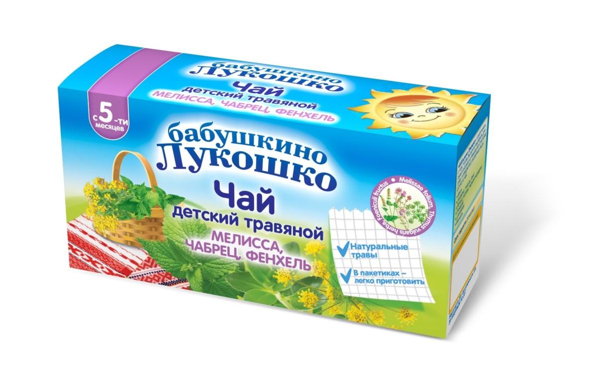 Чай Бабушкино лукошко, успокаивающий №20