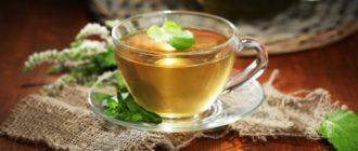 Чай из чабреца и цветы