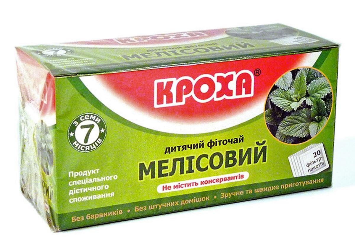 Чай Кроха