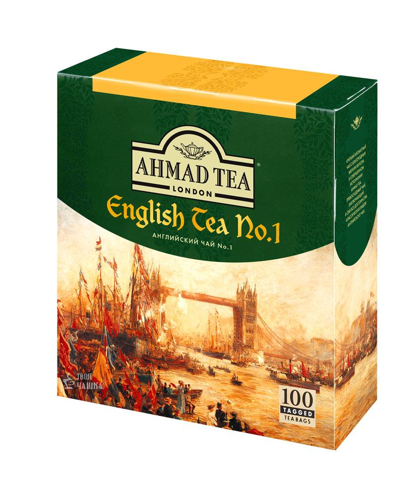 Классический черный чай
