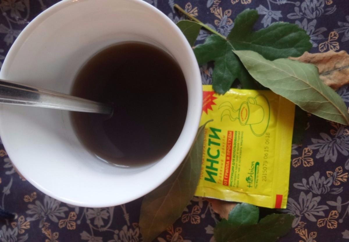 Чашка и пакетик Инсти