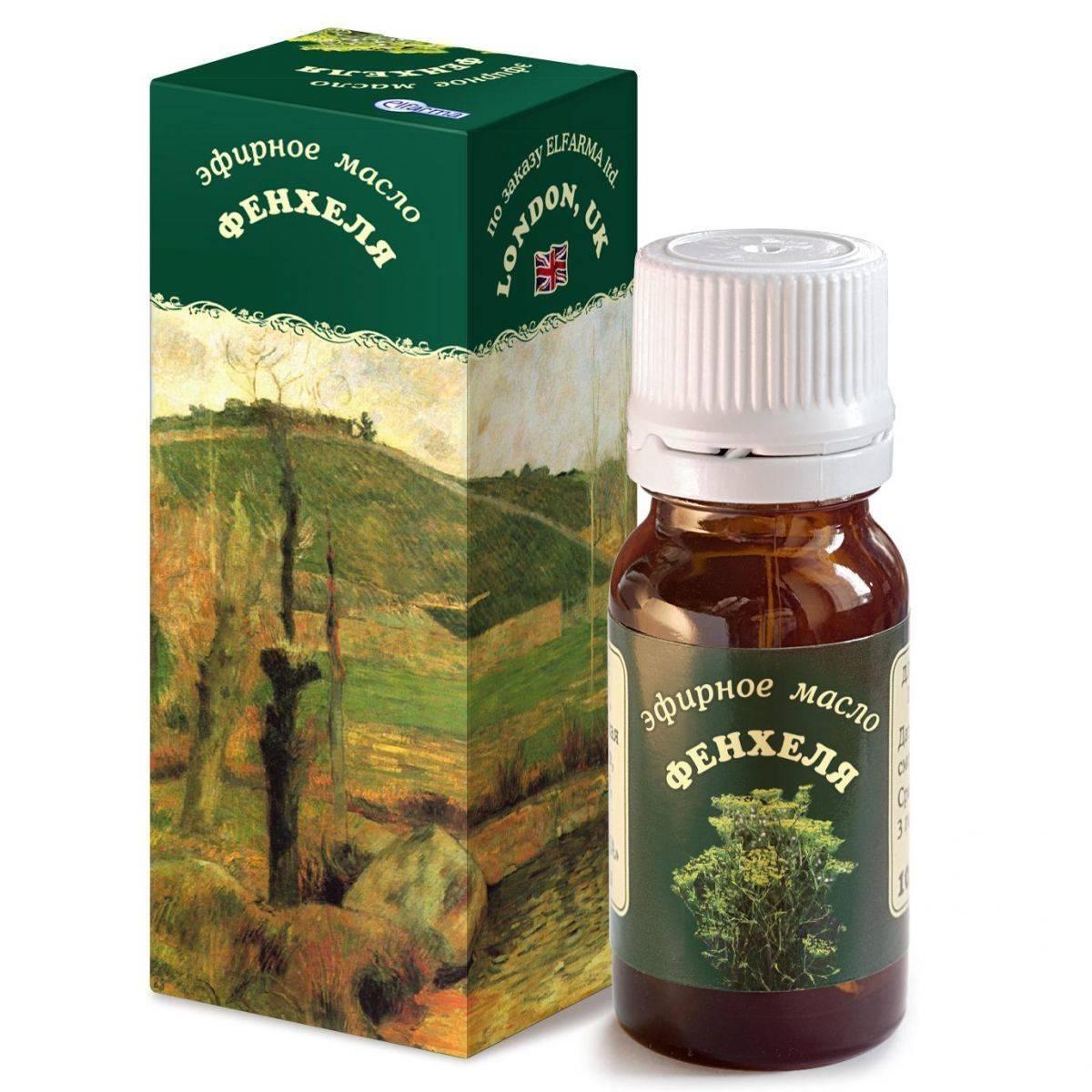 Эфирное масло фенхеля