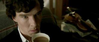 чай в англии