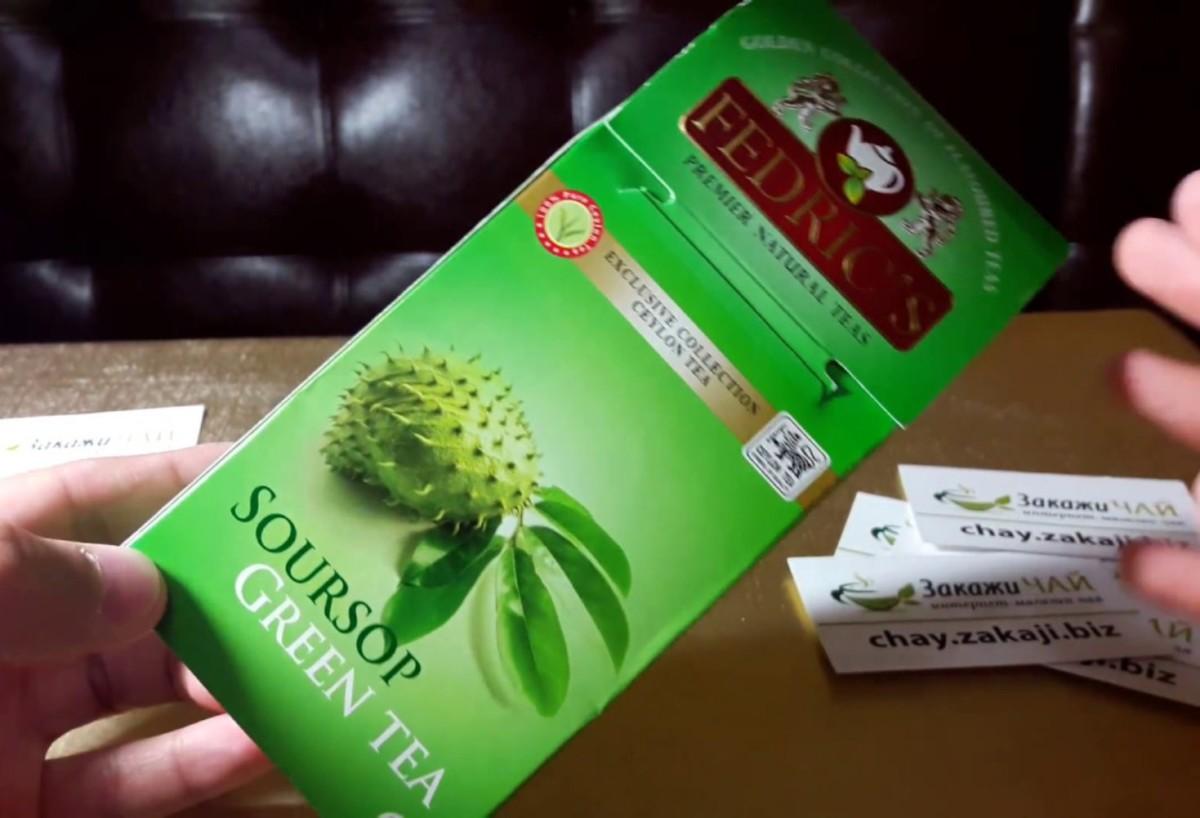 Чай с саусепом зеленый Федрикс