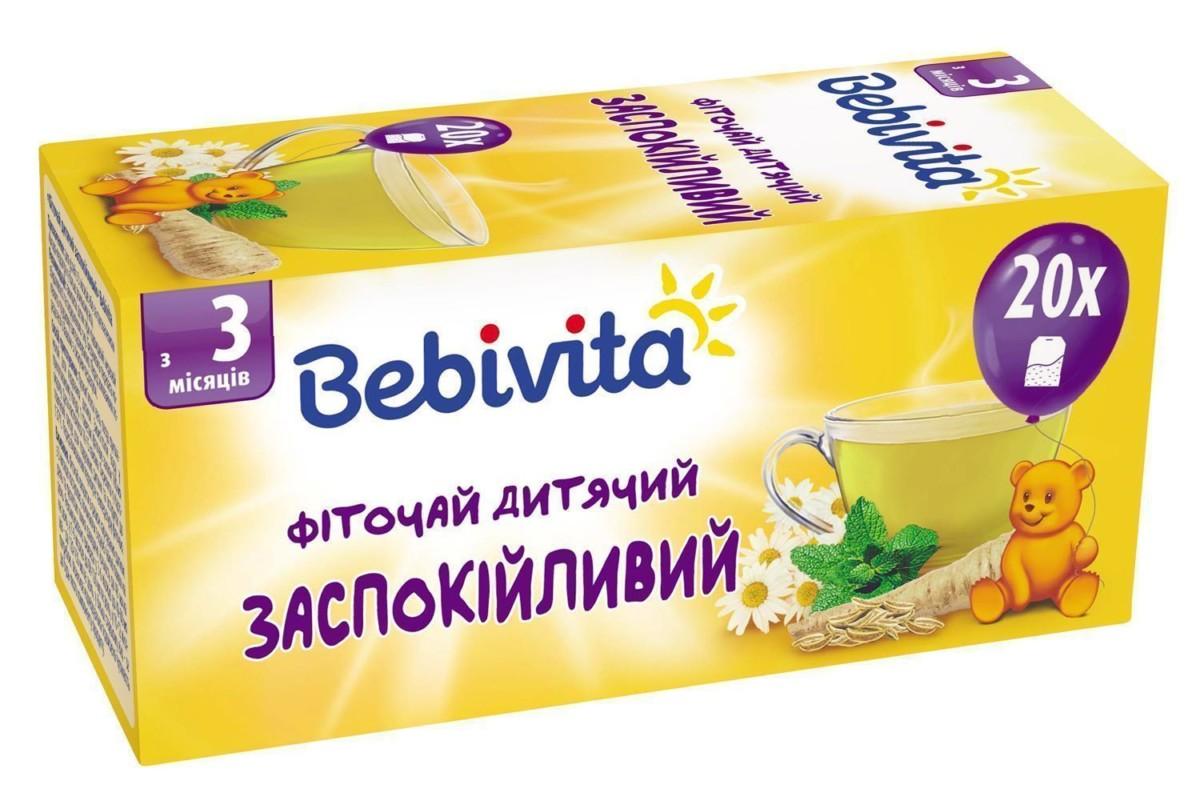 Чай Бебивита