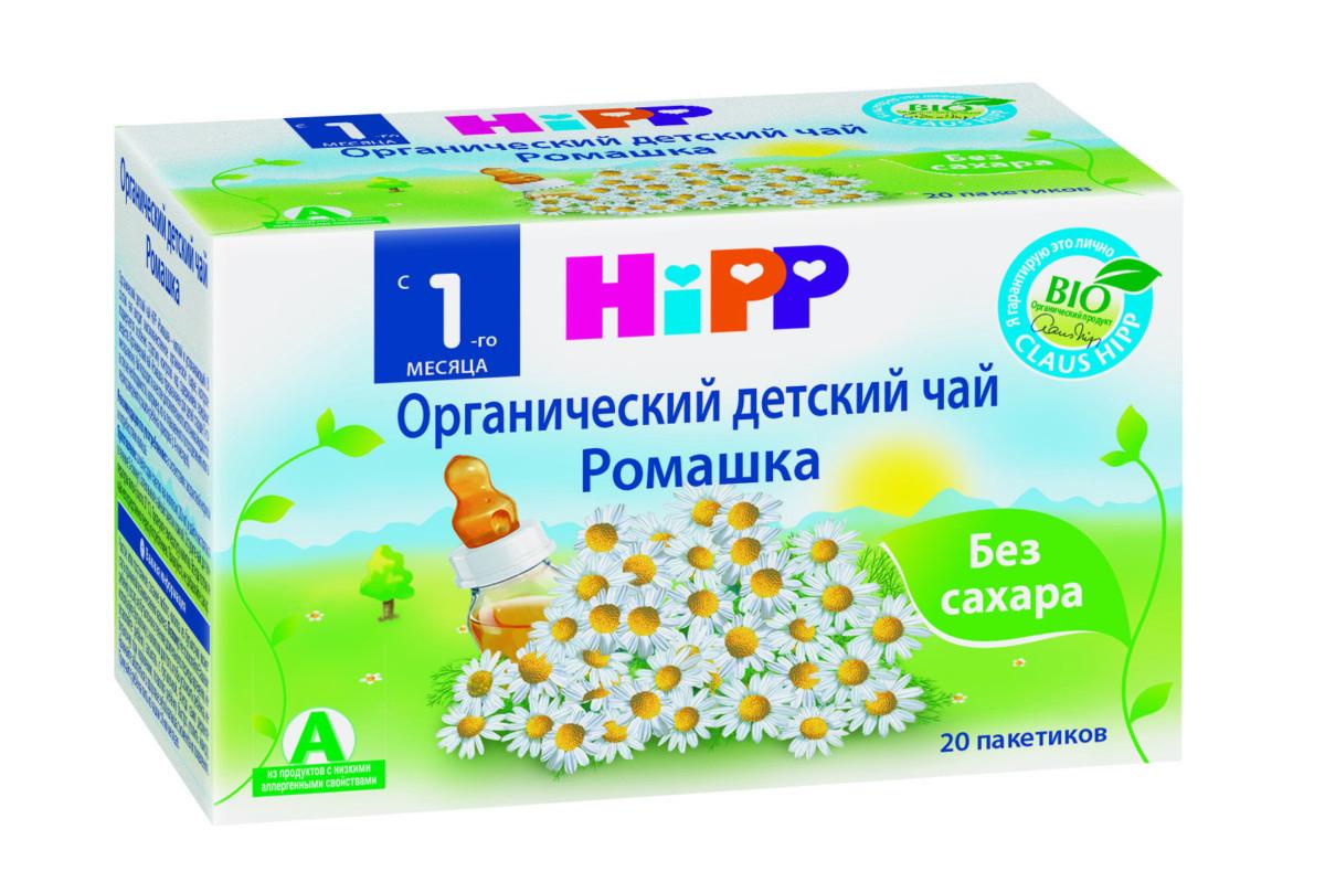 Чай детский Хипп