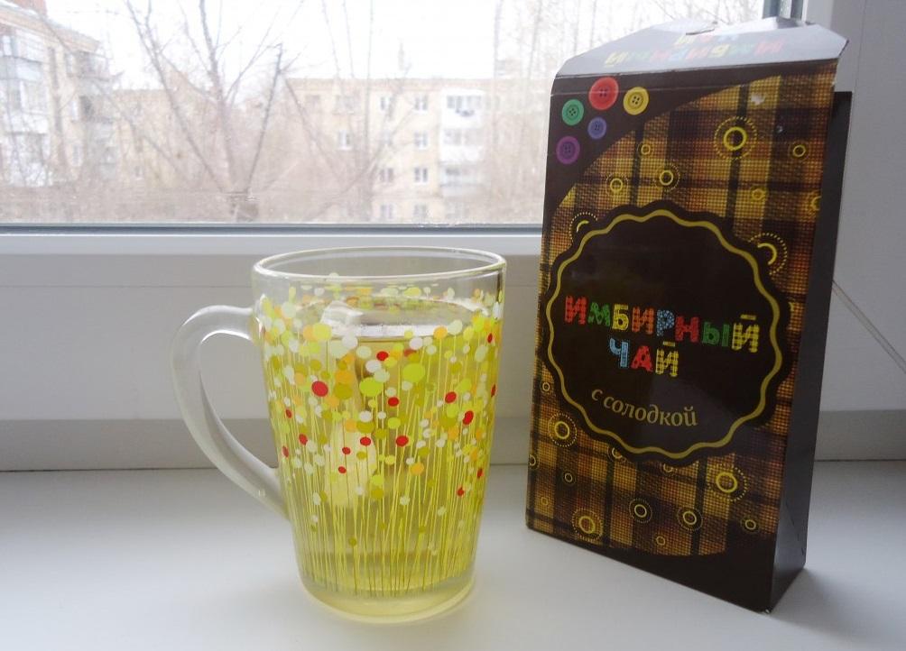чай с имьирем и солодкой
