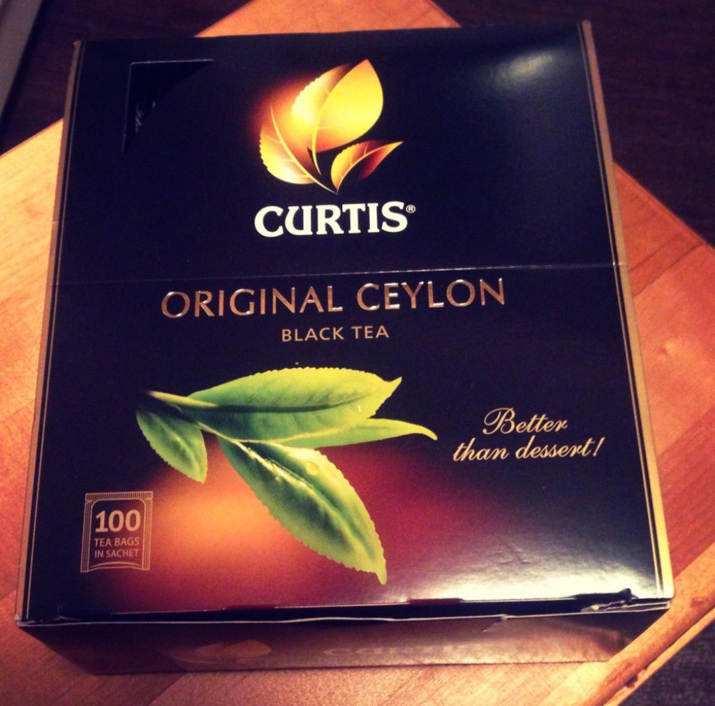 Для производства чая этой коллекции используется крупнолистовое качественное сырье с плантаций Китая, Кении, Шри-Ланки