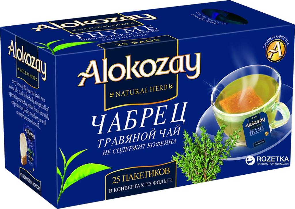 Полезные для здоровья травяные чаи не содержат кофеина и полезны для здоровья