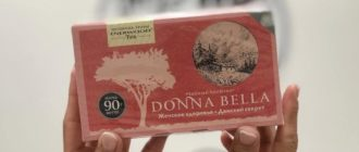 Чай Донна Белла