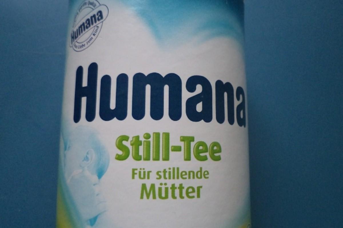 Хуманна