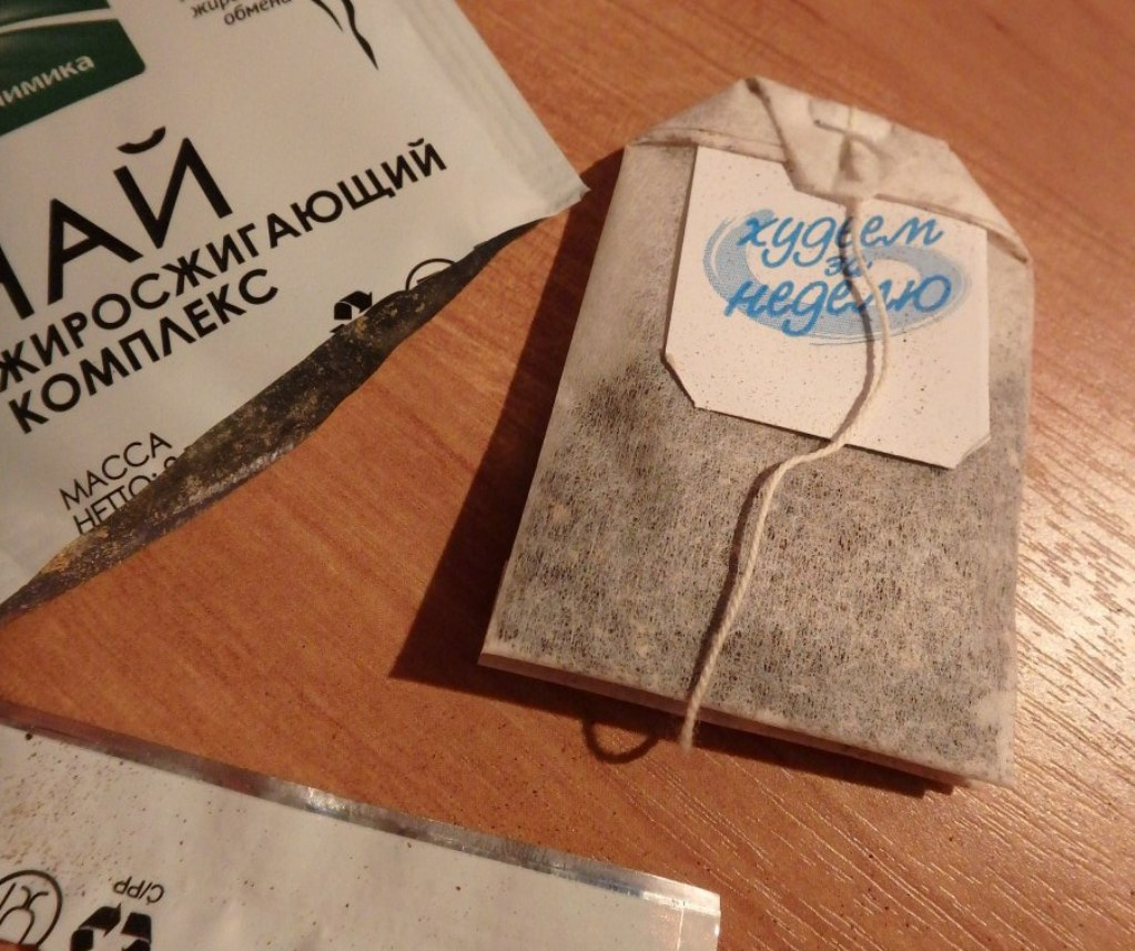 Леовит жиросжигающий производится в форме привычных фильтр-пакетиков