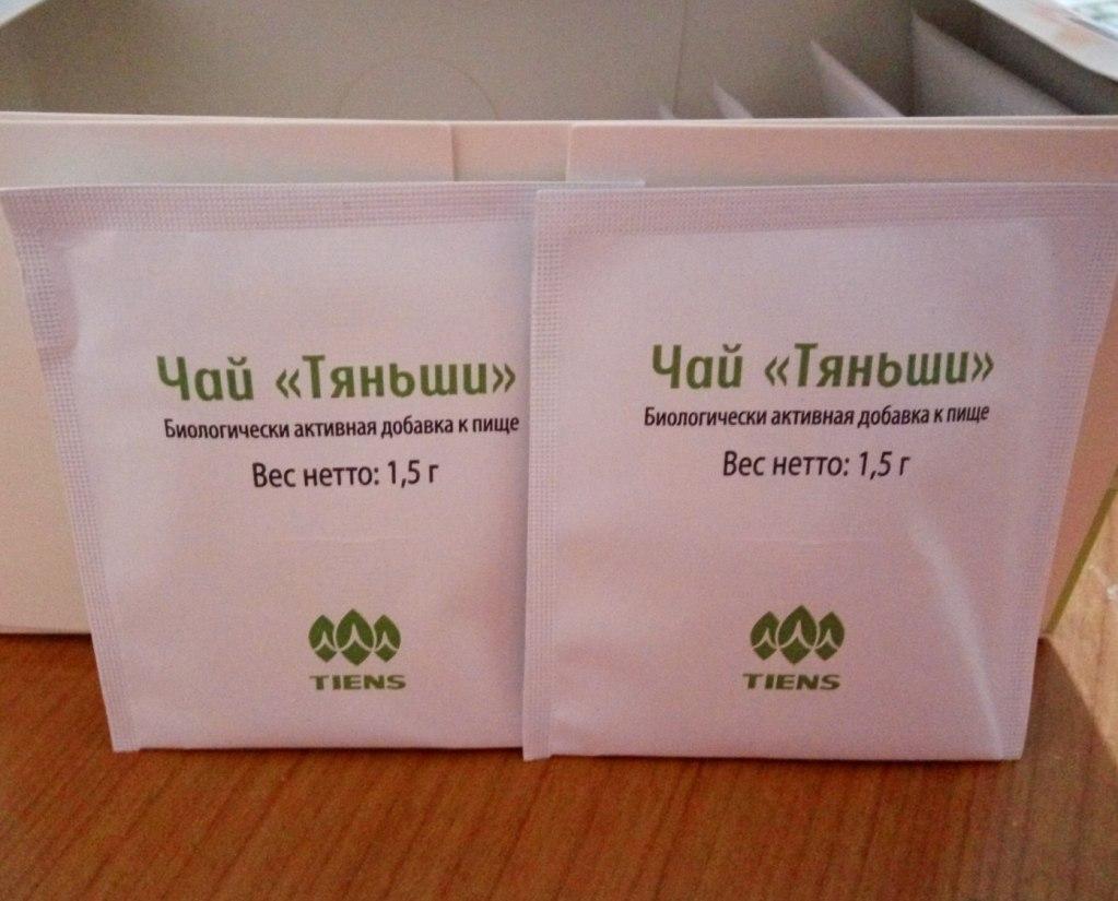 Чая Тяньши позволяет укрепить иммунитет